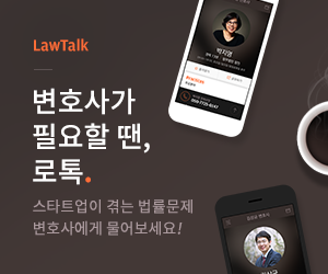 Law & Company